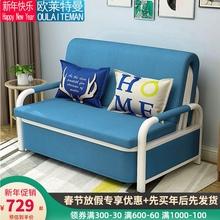 可折叠li功能沙发床an用(小)户型单的1.2双的1.5米实木排骨架床