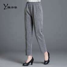 妈妈裤li夏季薄式亚an宽松直筒棉麻休闲长裤中年的中老年夏装