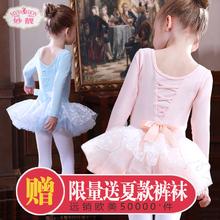 宝宝舞li服女童芭蕾an夏季跳舞衣幼儿纱裙中国舞短袖练功服