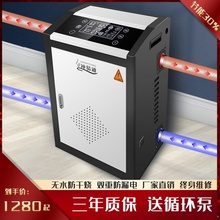电暖气li暖大功率家mi炉设备暖气炉220v电锅炉制热全屋380伏