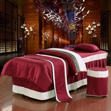 雪尼尔美容床罩四件套美容li9美体按摩wa送被芯特价包邮