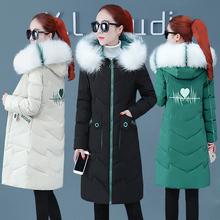 反季节li卖加厚暖鸭ng服女土中长式显瘦修身气质2019新式爆式