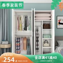 简易衣li家用卧室现ng实木板式出租房用(小)户型大衣橱储物柜子