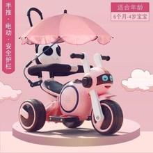 手推电li摩托车三轮ng脚踏车充电(小)车子宝宝车玩具车