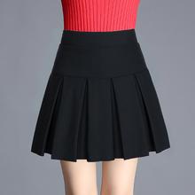 女短裙li色半身裙秋ng裙大码松紧腰显瘦百褶裙裙厚式