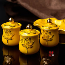 正品金li描金浮雕莲ng陶瓷荷花佛供杯佛教用品佛堂供具