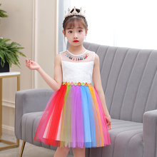 夏季女li彩虹色网纱qi童公主裙蓬蓬宝宝连衣裙(小)女孩洋气时尚
