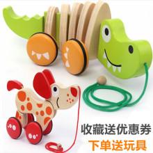 宝宝拖li玩具牵引(小)qi推推乐幼儿园学走路拉线(小)熊敲鼓推拉车