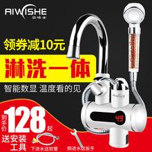 奥唯士li热式厨房快wa器速热电热水器淋浴洗澡家用