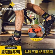 健身牛li脚环脚踝扣wa肉训练器练蜜桃臀练腿绑带龙门架