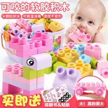 婴宝宝li智软胶积木wa啃咬可水煮大颗粒宝宝6个月1-2-3周岁8