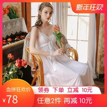 吊带睡li女夏韩款性re冰丝甜美可爱蕾丝长式无袖连衣裙带胸垫