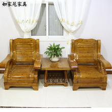 全组合li柏木客厅现re原木三的新中式(小)户型家具茶几