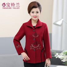 中老年li装春装新式re春秋季外套短式上衣中年的毛呢外套