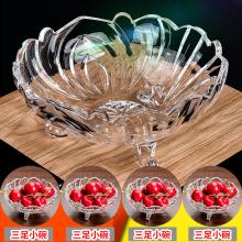 大号水li玻璃水果盘re斗简约欧式糖果盘现代客厅创意水果盘子