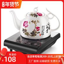 家用陶li电热煮烧水re开水壶保温功夫泡茶具冲茶壶电磁炉专用