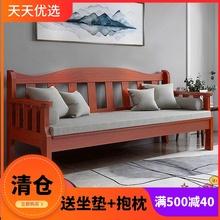(小)户型li厅新中式沙re用阳台简约三的休闲靠背长椅子