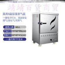 商用蒸li柜食堂蒸柜re80v蒸饭机馒头自动两用加厚不锈钢蒸箱