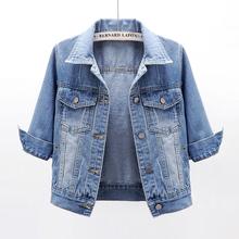 春夏季li款百搭修身re仔外套女短式七分袖夹克坎肩(小)披肩上衣