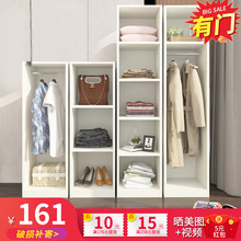 单门衣li宝宝衣柜收re代简约实木板式租房经济型立柜窄衣柜