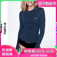 健身tli女速干健身rt伽速干上衣女运动上衣速干健身长袖T恤