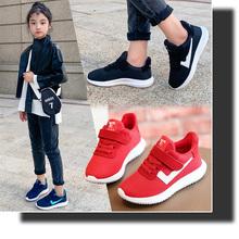 春秋亲li母女红色儿ng童女童休闲运动网面透气一家三口单鞋