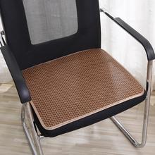 夏季凉li椅子坐垫椅ei脑椅加厚餐椅透气 夏天办公室凳座垫凉垫
