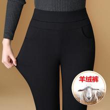 羊绒裤li冬季加厚加ei棉裤外穿打底裤中年女裤显瘦(小)脚羊毛裤