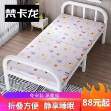 宝宝折li床家用午休ei便携男孩儿女童房间工地易床。架