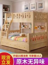实木2li母子床装饰ua铺床 高架床床型床员工床大的母型