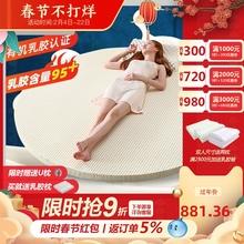 泰国天li乳胶圆床床ua圆形进口圆床垫2米2.2榻榻米垫