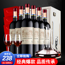 拉菲庄li酒业200ua整箱6支装整箱红酒干红葡萄酒原酒进口包邮