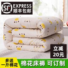 定做手li棉花被新棉ua单的双的被学生被褥子被芯床垫春秋冬被