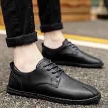 春季英li男鞋韩款潮ng休闲皮鞋男士软面豆豆懒的潮鞋上班工作