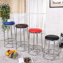 凳子不li钢椅简约凳ai桌凳高脚吧凳游戏厅凳手机柜台吧台吧椅