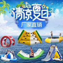 宝宝移li充气水上乐an大型户外水上游泳池蹦床玩具跷跷板滑梯