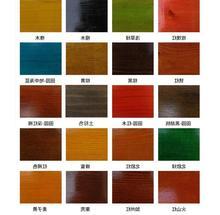 木蜡油li色上色实木un清漆水性木油室内具防腐木漆地板木器漆