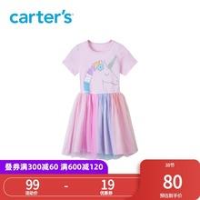 carlier's女un裙宝宝裙装裙子洋气宝宝纱裙2H404110