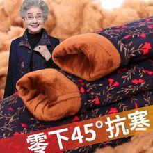 中老年li裤冬装老年un保暖棉裤老的加绒加厚妈妈冬季高腰裤子
