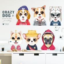 墙贴卡通动物li物狗呆萌可po温馨儿童房间幼儿园教室布置自粘
