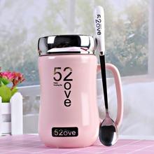 简约女li瓷情侣粉色po克杯办公喝水杯子带盖勺大容量定制