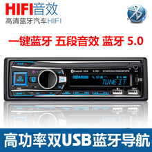 V货车li4v录音机ng载播放器汽车MP3蓝牙收音机12v车用通用型