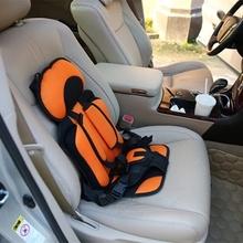 宝宝安li座椅汽车用an带便携式宝宝坐车神器车载坐垫0-4-12岁