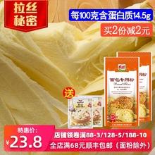 【面包li拉丝】面包un燕2斤x2包 面包机烤箱烘焙原料