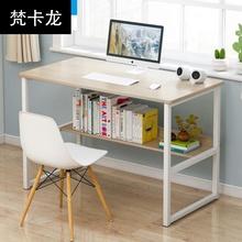 电脑桌li约现代电脑un铁艺桌子电竞单的办公桌