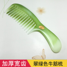 嘉美大li牛筋梳长发un子宽齿梳卷发女士专用女学生用折不断齿