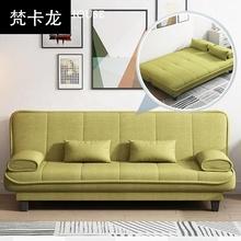 卧室客li三的布艺家un(小)型北欧多功能(小)户型经济型两用沙发