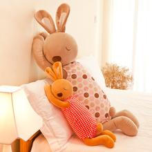 安抚兔li玩偶毛绒玩al睡觉布娃娃公仔可爱宝宝宝宝抱枕女孩男