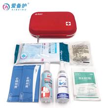 防疫包li生开学复工al品便携应急包家庭户外急救包车载防套装