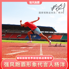 强风跑li新式田径钉al鞋带短跑男女比赛训练专业精英